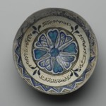 """Sultanabad"" Bowl"