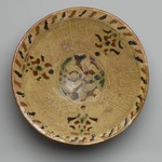 Bowl with Arabic Inscription in Thuluth Script