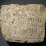 Stela of Djefi and Ankh[en]es-ites