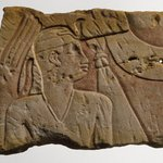 Temple Relief of King as Child Protected by Goddess