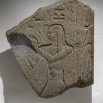 Sunk Relief Representation of Ptolemy II