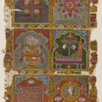 Fragment of a Jain Vijnaptipatra