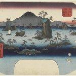 Matsushima in Oshu Province