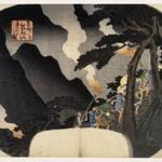 Shokoku Meisho Series