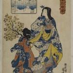 Kajiwara Gendo Kage Suye