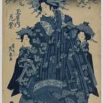 Tamaya Nishi, Hana-murasaki