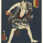 "The Actor Ichikawa Kodanji IV (1812-1866) as Subashiri no Kumagoro, from the series ""Thieves in Designs of the Times"""