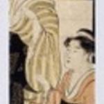 Shitsuji