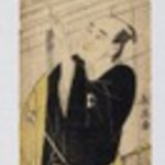 "Parody of Kabuki Drama ""Chushingura"", Act VII"