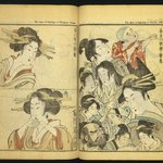 Kyosai Kadan Nihen (Pictorial Accounts of Kyosai), Part II, Volume 3