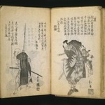 Gishi Shozo Sanshi (Annotated Portraits of Loyal Retainers)