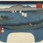 Ama No Hashidate in Tango Province from the Series Three Views of Japan (Nihon Sankei)