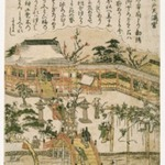 Kameido temmangu (Temmangu Shrine at Kameido)