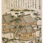 Honsho gohyaku rakan (Temple of the 500 Rakan)