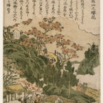 Asukayamano Sakurabana (Cherry Blossom Season at Mt. Asuka)