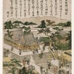 Tomigaoka Hachiman Shrine (Tomigaoka Hachimangu), from Genre Scenes of Famous Places in Edo
