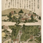Atagoyama no nagame (Panoramic View of Atagoyama)