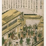 Shinyoshiwara no keishiki (Scenes at the New Yoshiwara)