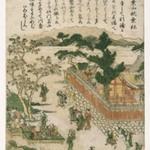 Akiyosha? (Akiyo Shinto Shrine)