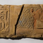 Sunk Relief Representation of Queen Nefertiti