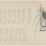 Suiboku Scroll and Willow Branches