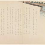 Scenic View of Itsukushima
