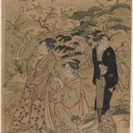 Three Courtesans Stroll Amidst Cherry Blossoms
