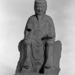 Tenjin (The God of Literature)
