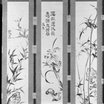 Bamboo, Chrysanthemums, Orchids, Rocks and Fungus