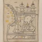 Malkosa Raga (Drawing)