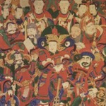 The Five Guardian Generals (O Bang Jang Kun)