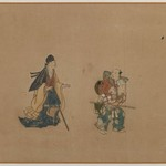 Samurai and Two Blindmen, Album Leaf Painting