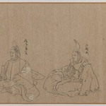Two Noblemen