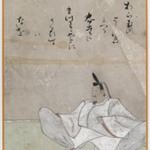 One of the Sanjurokkasen, Album Leaf Painting