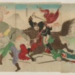 Triptych: Battle Scene