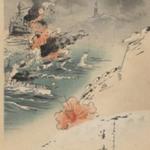 Triptych: Naval Battle