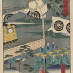 Tokaido Series: GOYU