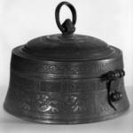 Betel Nut Box