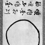 Enso (Zen Circle) and Calligraphy