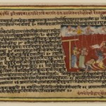 Double-Sided Folio from a Bhagavata Purana Series