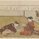 Page From Haru no Nishiki