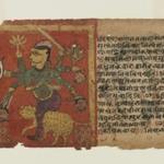 Folio from a Dispersed Devi Series: Durga Kills Demons