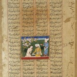 Majnun and his Father, Salim, Page from a Khamsa of Nizami
