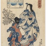 Courtesan and Her Maiko