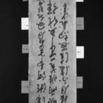 A Seven-Character Quatrain in Cursive Script
