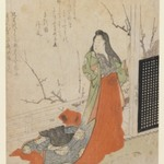 Surimono, Lady on a Terrace