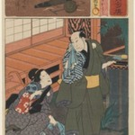 Two Figures Outside an Engawa, From the series Mitate: Sanjuroku Kasen