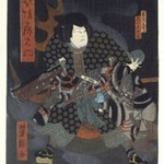 Kabuki Scene (Diptych)