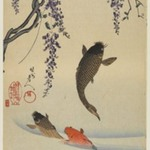 Courtesan and Three Carp