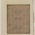 Folio of Text from the Shahnameh of Firdausi